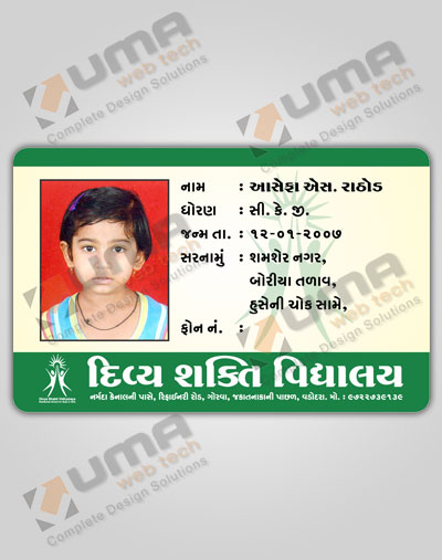 id cards designs